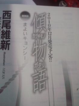 CA3F0039.JPG